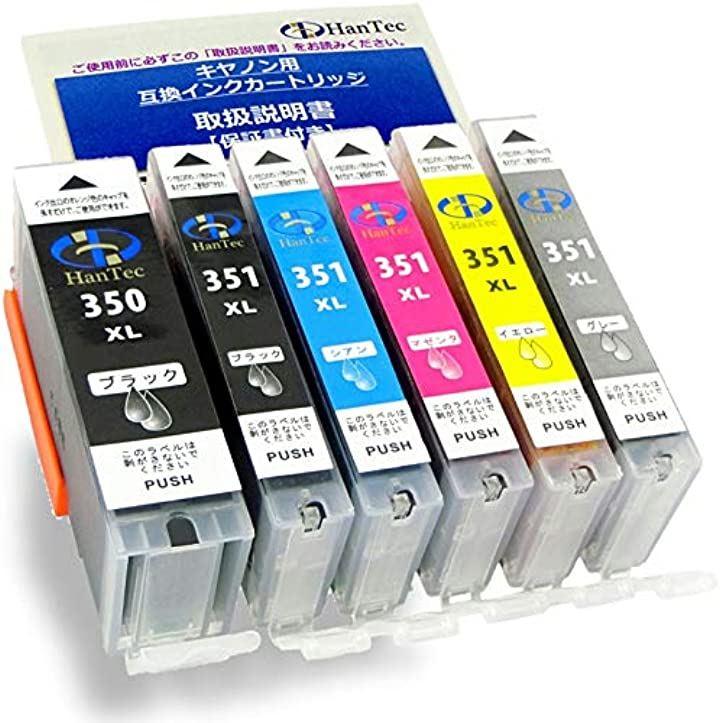 キャノン-インクカートリッジ BCI-351XL+BCI-350XL canon 6色-マルチパック-大容量-最新ICチップ(6色マルチパック)