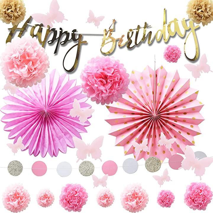 誕生日 飾りつけセット パーティー デコレーション 装飾 ガーランド ポンポン 花 フラワー ピンク*ゴールド