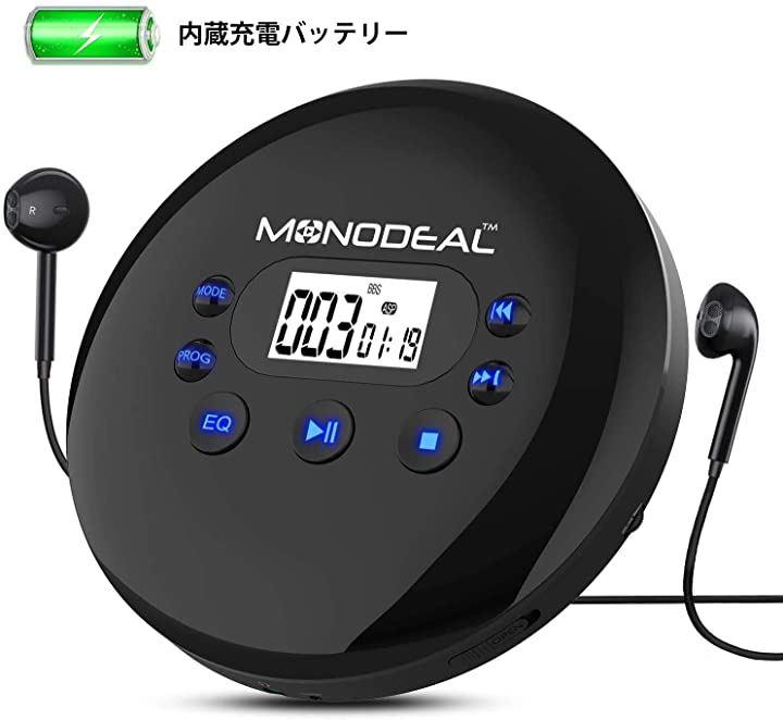 CDプレーヤー 高音質 1400mAh充電バッテリー LCDディスプレイ 小型 軽量 ワイヤー制御可能 AUXケープル付き 日本語説明書付き ブラック