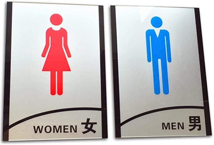 トイレ サイン プレート 男女 一対 看板 トイレマーク トイレプレート ドアプレート サインプレート(シルバー)