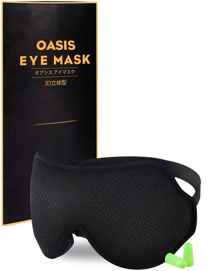 Forceleaf アイマスク 日本規格 遮光 立体型 圧迫感なし 低反発 軽量 柔らかい 耳栓付き 男女兼用(黒)