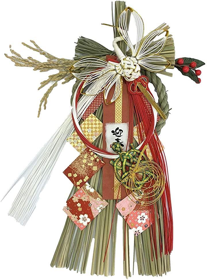 しめ縄 お正月 飾り 注連縄 迎春 賀正 ディスプレイ 玄関 新春 水引 しめ飾り 輪飾り(C)